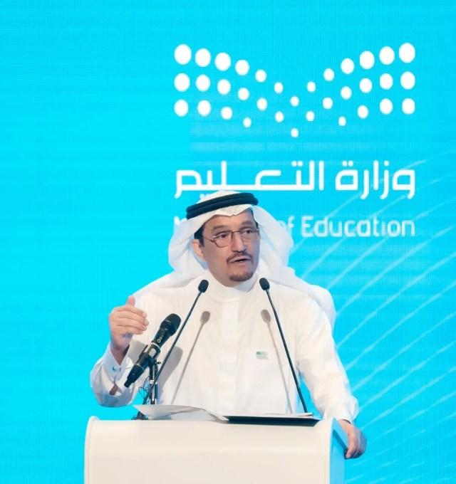 وزير التعليم السعودي د حمد آل الشيخ