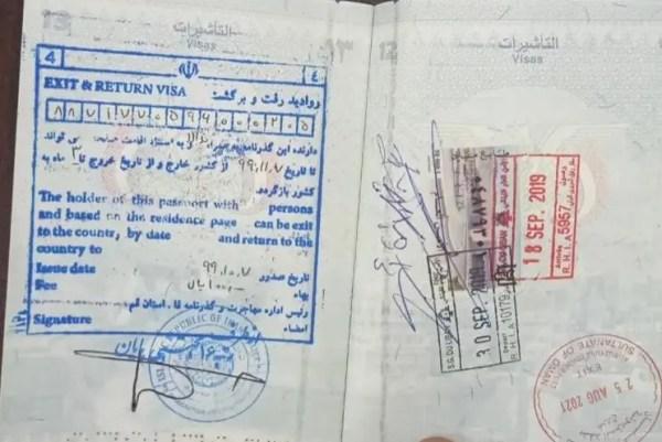 الجيش اليمني يكشف تفاصيل اعتقال أخطر زعيم حوثي
