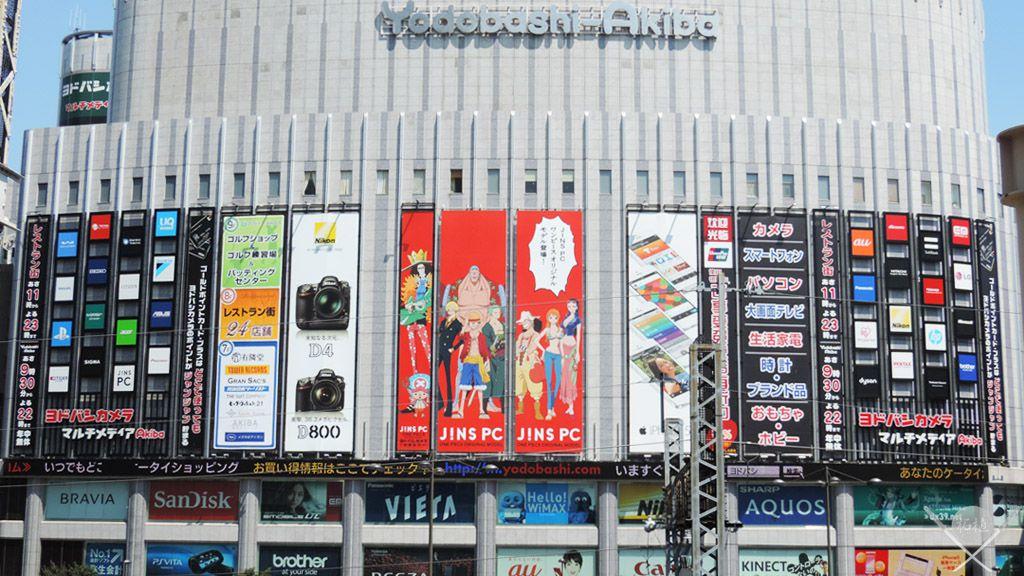 Tokyo_Yodobashi