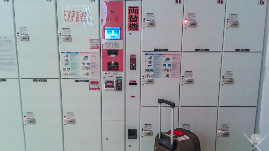 Japão_Locker-metro