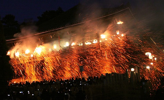 Omizutori festival de Nara