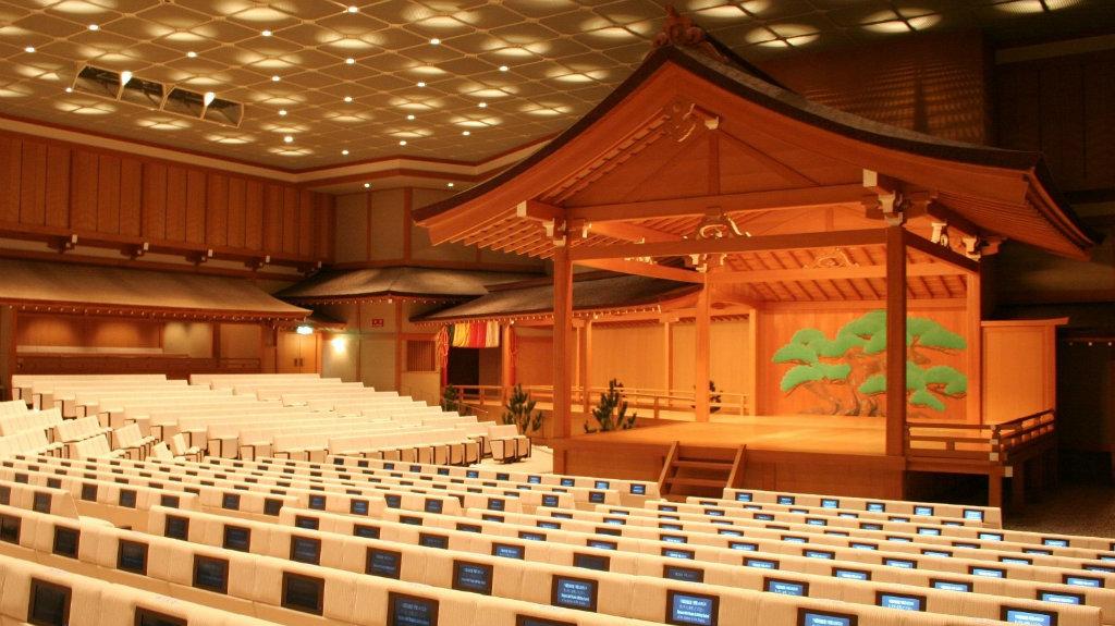 Cultura Japonesa - Palco do teatro nacional de Nô em Tóquio