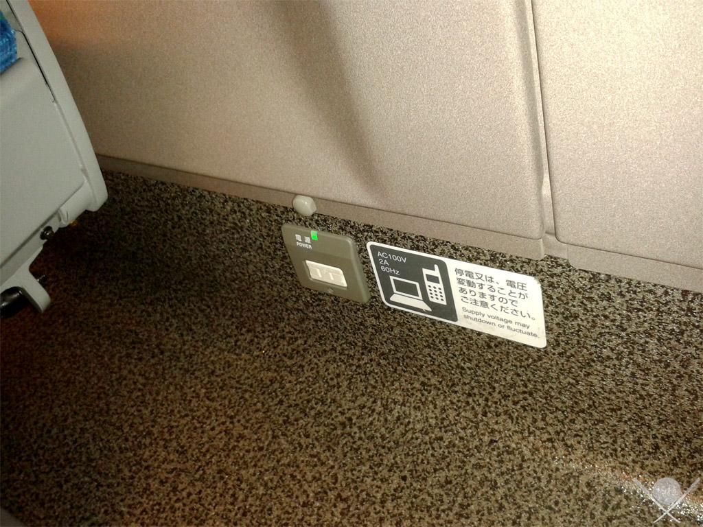 Nikko Shinkansen tomada