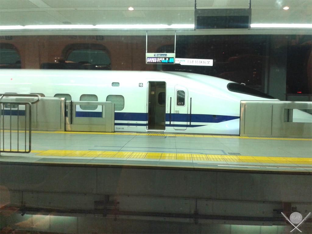 Nikko Shinkansen
