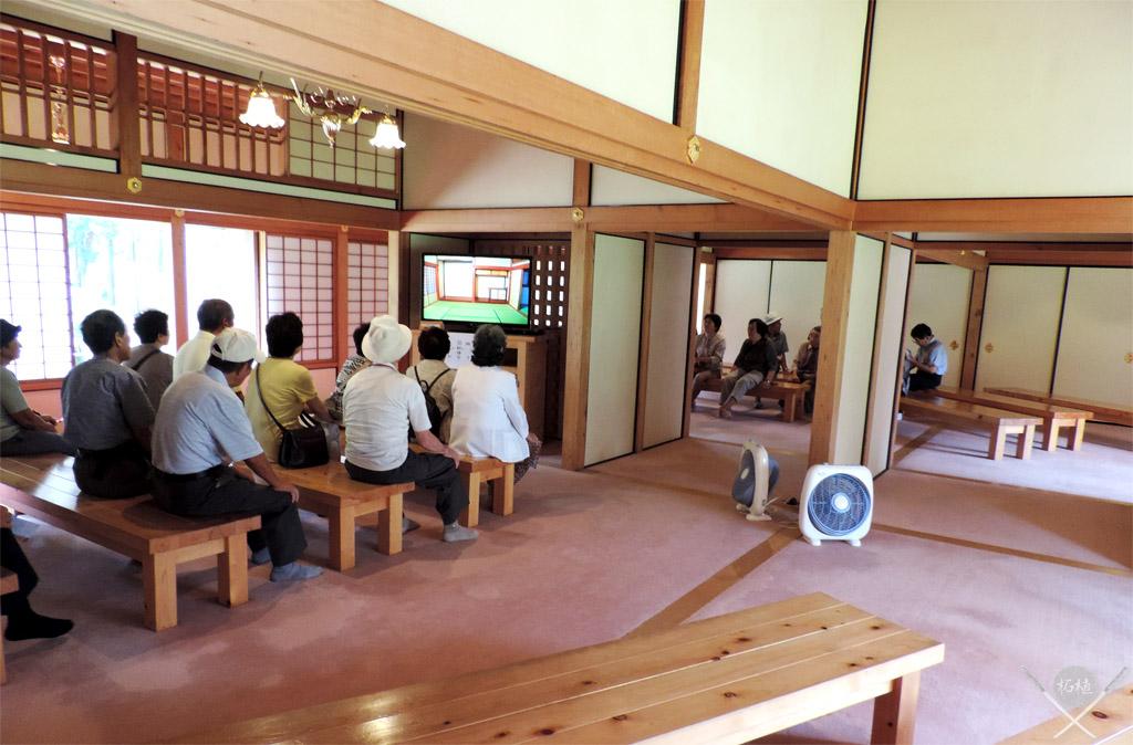Nikko Tamozawa Villa video de ambientação
