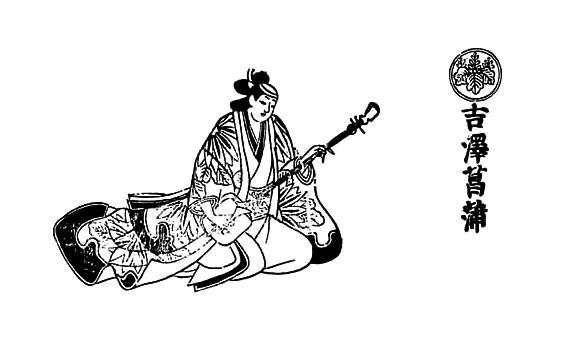 kabuki - ator ayame yoshizawa