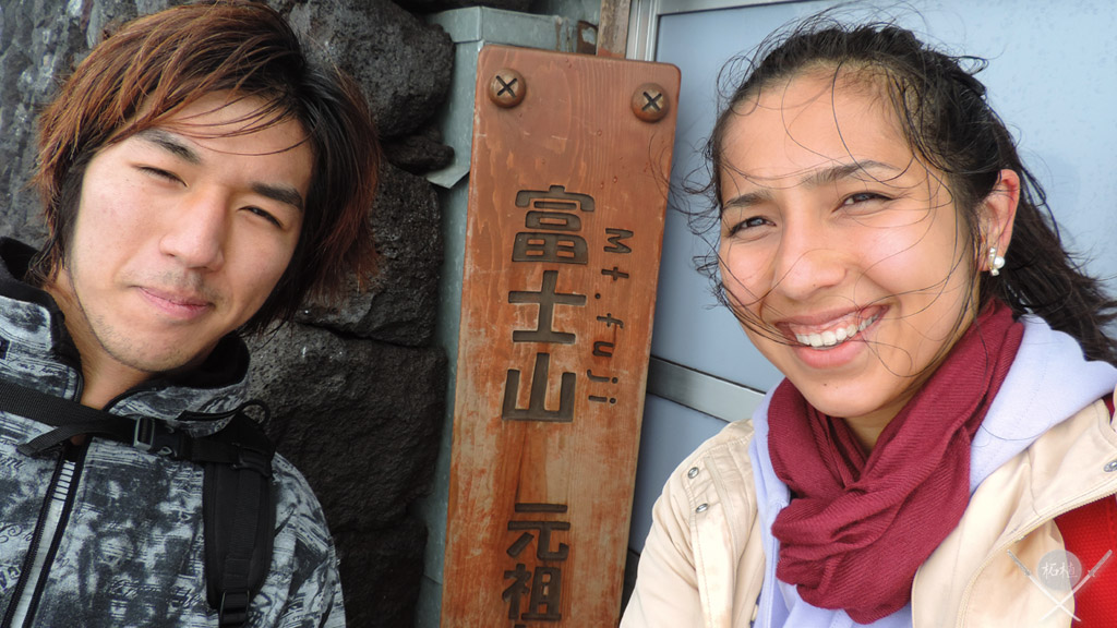 fuji - 7a parada marina ryuta