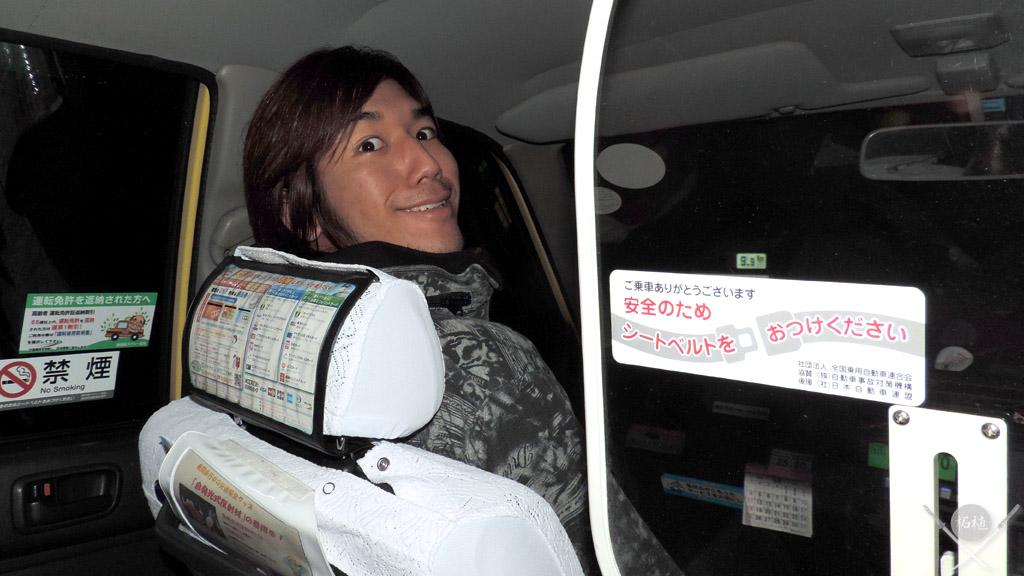 fuji - ryuta taxi