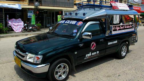 Thailand - Koh Phangan - Songthaew Taxi - Viagens - Vida de Tsuge - VDT