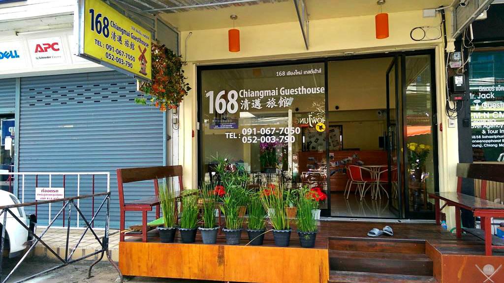 Thailand - Chiang Mai - 168 Chiang Mai Guesthouse 2 - Viagens - Vida de Tsuge - VDT
