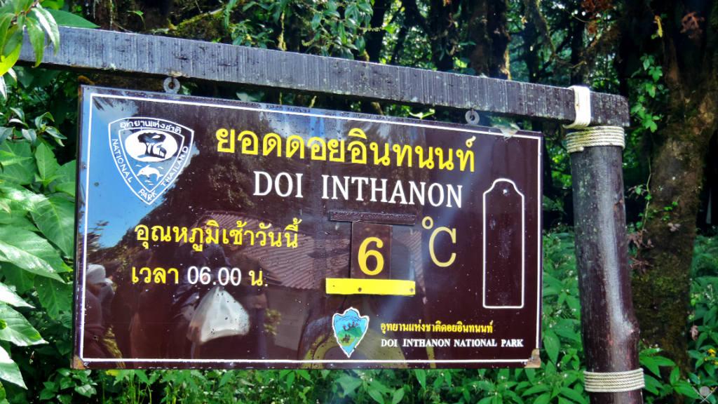 Thailand - Chiang Mai - Placa Doi Inthanon 2 - Viagens - Vida de Tsuge - VDT