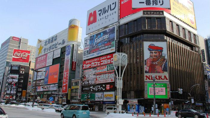 Sapporo_Japão_Roteiro-20-dias-no-Japão_Next-Stop-Japão_Vida-de-Tsuge_VDT