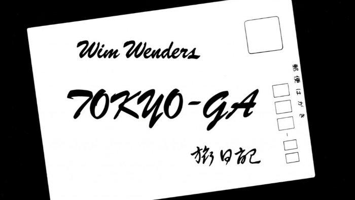 Tokyo-Ga_Cinema-japonês-3-ato_Yasujiro-Ozu_Next-Stop-Japão_Vida-de-Tsuge_VDT