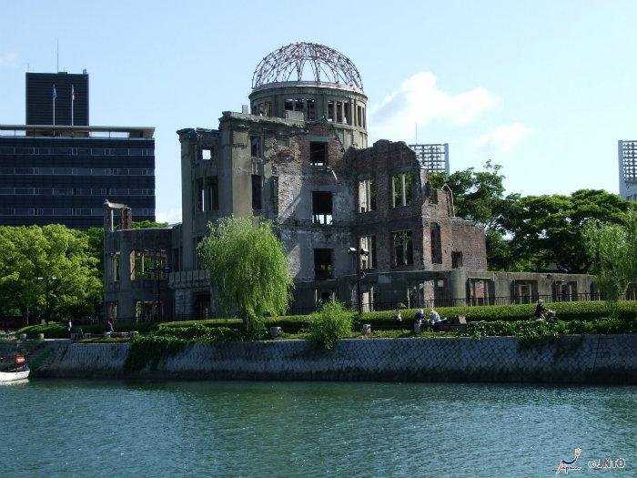 Hiroshima_Bomba-atômica-de-hiroshima-e-nagasaki_2_Cultura-Japonesa_Vida-de-Tsuge_VDT