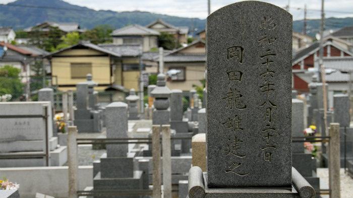 tumulo-japones_obon_cultura-japonesa_vida-de-tsuge_vdt
