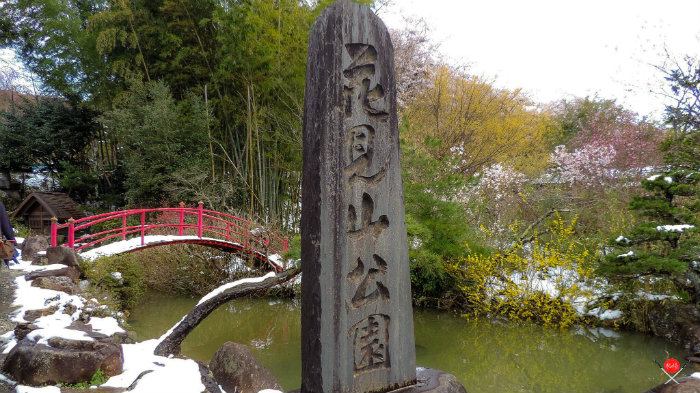 hanamiyama-park-9_explorando-o-japao_vida-de-tsuge_vdt