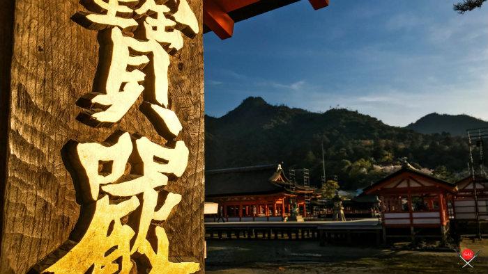 itsukushima-shrine_6_destinos-no-japao_vida-de-tsuge_vdt