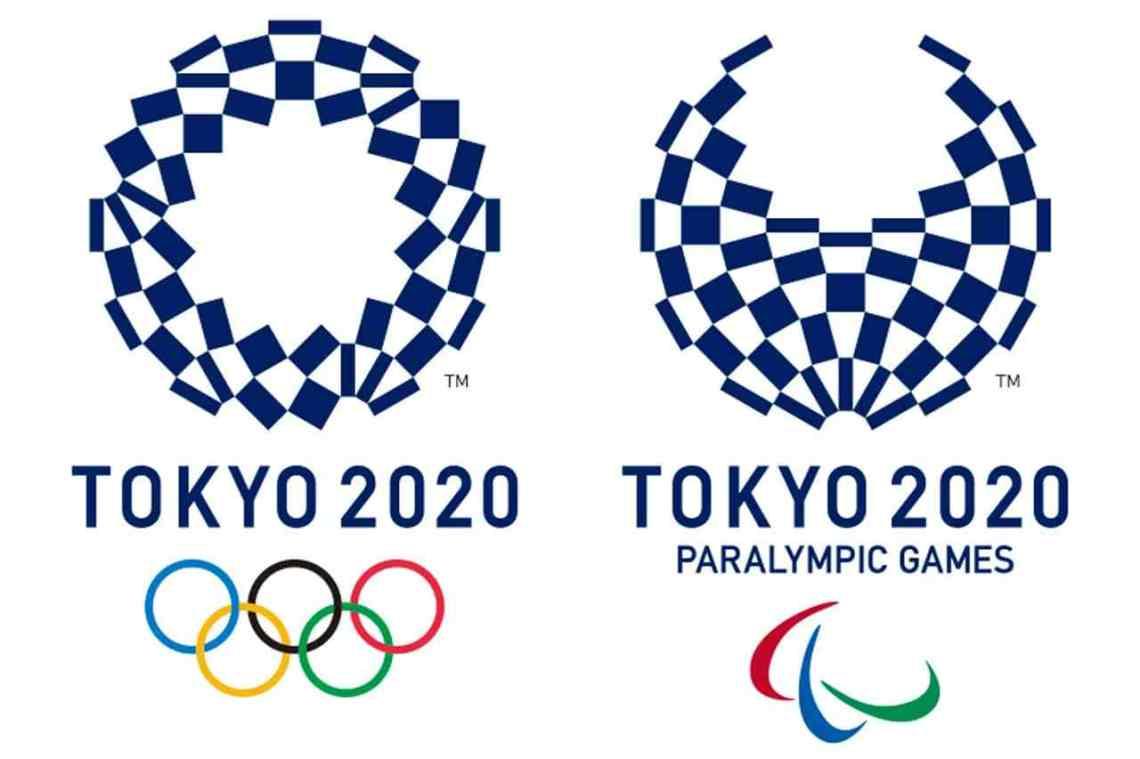 viagem-pandemia-japao_olimpiadas-tokyo-logo_vida-de-tsuge