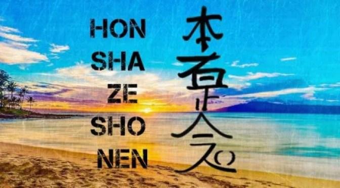 Hon Sha Ze Sho Nen – O símbolo da cura à distância explicado