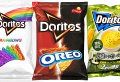 Los 10 sabores de doritos más raros del mundo