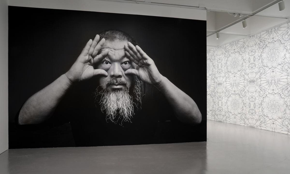 1499058376568 1498679241916 Ai Weiwei entrance portrait with wall paper