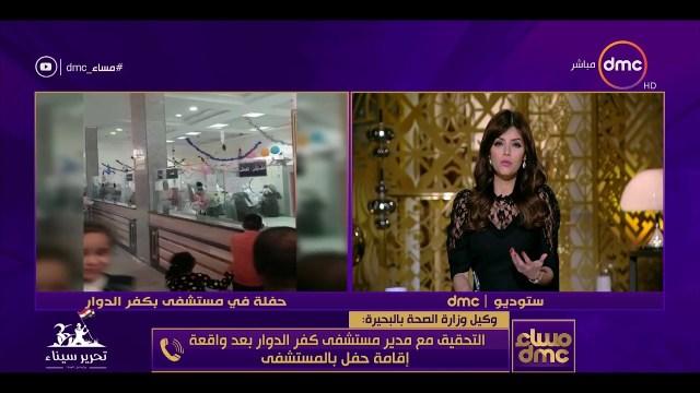 مريض أهمله أطباء مستشفى ليشاهدوا مباراة محمد صلاح