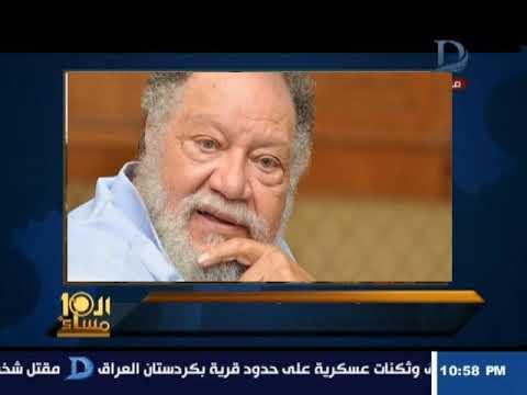 الإبراشي يكشف سر غضب وزير الخارجية من يحيى الفخراني