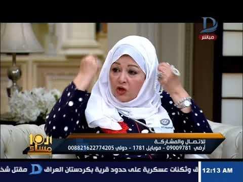 عفاف شعيب: نفسي أزور مبارك وأقوله آسفين ياريس