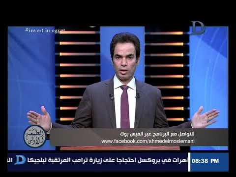إعلامي مصري يشكك في هبوط أمريكا على سطح القمر