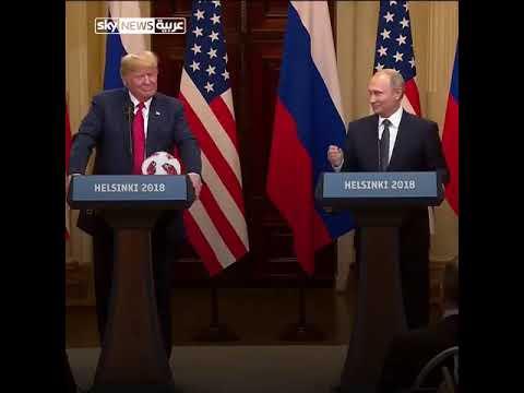 بالفيديو.. بوتين وترامب وكرة كأس العالم!