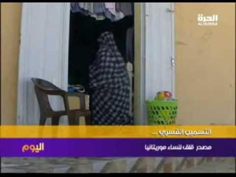لماذا يفضل الموريتانيون المرأة ممتلئة القوام؟
