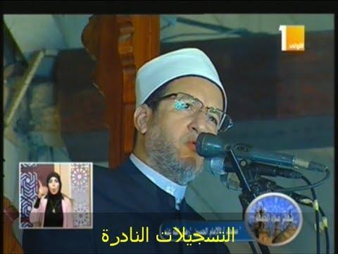 خطيب مسجد الحسين: القاهرة اسم من أسماء الله الحسنى