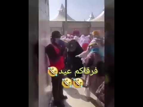 """الكشف عن حقيقة فيديو لرجل أمن يودع الحجاج بـ """"فرقاكم عيد"""""""