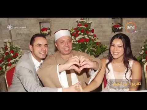"""أطرف """"مأذون"""" في مصر يداعب العرسان ويضحكهم ويثير الجدل"""