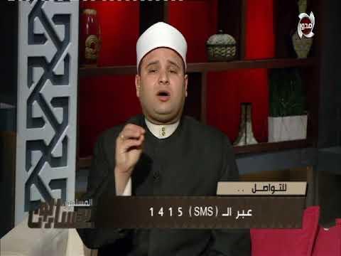 إمام عمرو بن العاص ينصح سيدة تشكو من كثرة خصام زوجها لها
