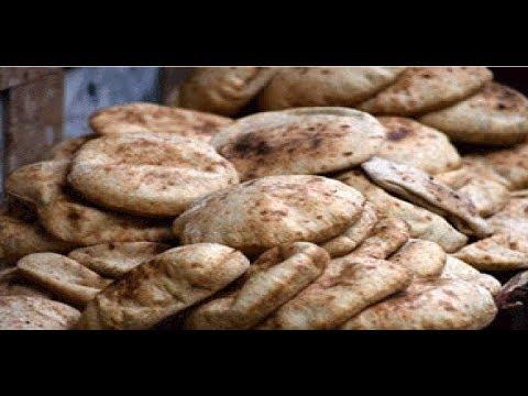 حل أزمة الخبز نهائي على طريقة عوض شكسبير