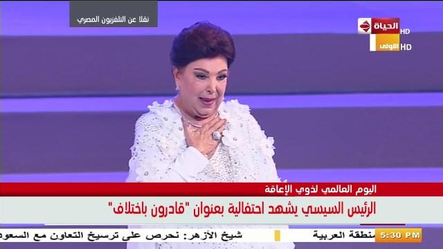 السيسي يتسبب في بكاء ممثلة مصرية!