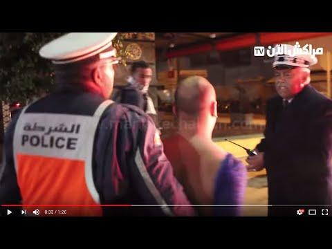 القبض على رجل مغربي متنكرا بملابس نسائية في مراكش !
