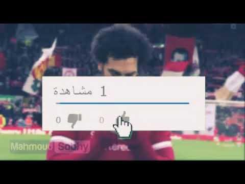 «مان سيتي» وش السعد على محمد صلاح