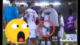 حركات شاذة وغير أخلاقية بين لاعبين من منتخب قطر.. والكاميرات تفضحهما!
