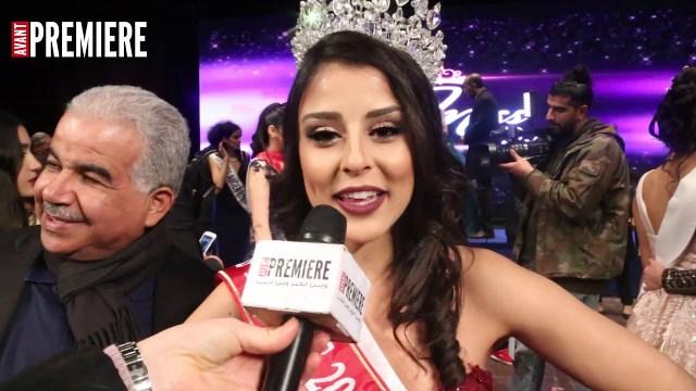 شاهد ملكة جمال تونس لعام 2019