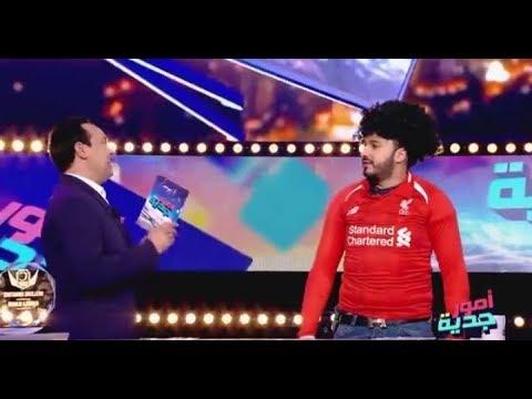 """قناة تونسية تفجر غضب المصريين بعد السخرية من اللاعب """"محمد صلاح"""""""