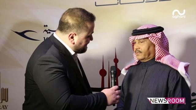"""بالفيديو… محمد عبده يعلق على """"تجاهل"""" تركي آل الشيخ لمصافحته"""