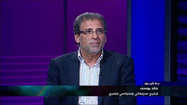 خالد يوسف يدلي بتصريحات جديدة عن ملاحقته قانونيا بشأن الفيديوهات الفاضحة
