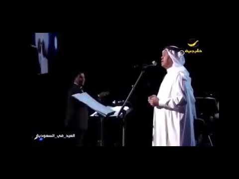 موقف محرج لمحمد عبده على المسرح والجمهور يقابله بالضحك والتصفيق الحار
