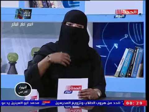 مذيعة سعودية تظهر بالنقاب لأول مرة على شاشة مصرية !