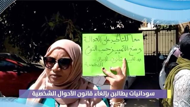 السودانيات يحتفلن باليوم العالمي للمرأة بشكل خاص