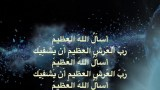 """خالد الجندي يوضح دعاء الرقية الشرعية: """"بسم الله أرقي نفسي"""""""