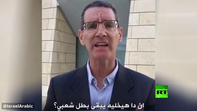 إسرائيل ترد على الغضب المصري من صورة محمد رمضان