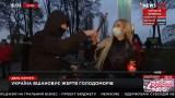 فيديو صادم.. شاهد ما حدث لمذيعة أثناء بث مباشر من الشارع
